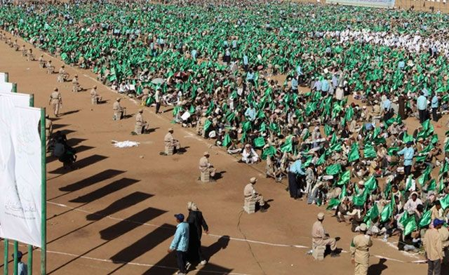 #YEMEN,crowd #eid-e-milad-un-nabi# eid-e-milād-un-nabī eid-milad-un-nabi flags islam mawlid men #milad un-nabi #milad-an-nabi milād an-nabī milād un-nabī mohammed's #birthday muhammad's birthday #muslim festival #muslim parade muslims #nabi day #prophet's birthday religion street عید میلاد النبی ईद मिलाद नबी  #Rabi ul awal , # Meelad # Milad # Mevlud # Mulud # Milad un Nabi