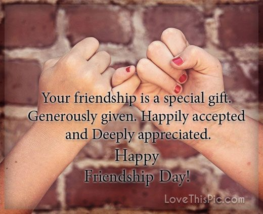Your friendship is a special gift