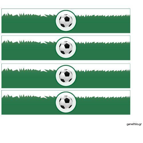 δωρεαν εκτυπωσιμα ποδοσφαιρο ετικετες: