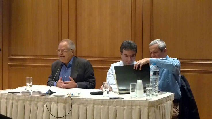 Ομιλία κ. Ανδρέα Δρυμιώτη - 3ο συνέδριο Ελληνικού Μουσείου Πληροφορικής ...