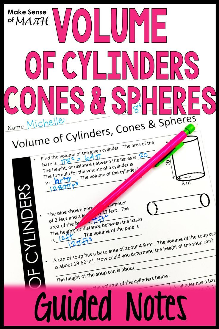 Check Out These Volume Of Cylinders Cones And Spheres Guided Notes For Your 8th Grade Mat Math Lesson Plans Middle School Math Maths Activities Middle School [ 1104 x 736 Pixel ]