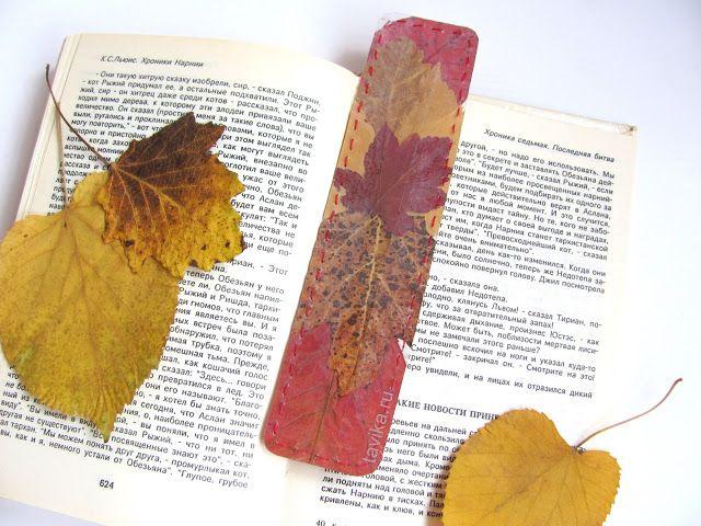 самодельная закладка для книг