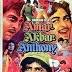 Watch Amar Akbar Anthony 1977 Movie Online | Movies TV and Celebrities