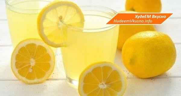 Лимонная диета: теряем 9 кг за 2 недели.