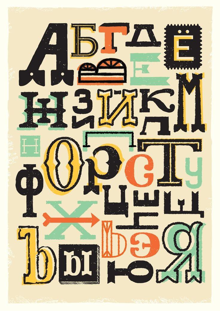 Выбор шрифта в открытке