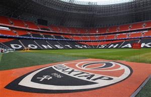 The Ukrainian Premier League's bottom two, Obolon Kiev and PFK Oleksandria, go head-to-head on Friday.