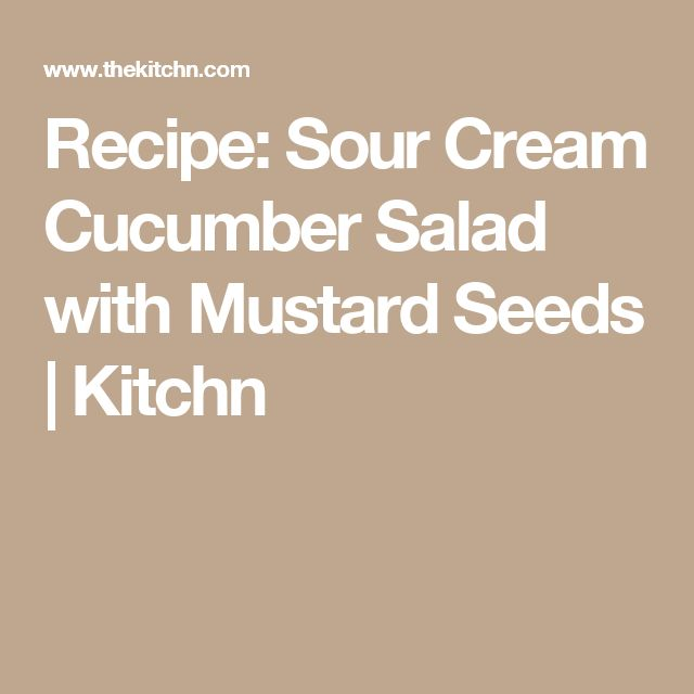 Recipe: Sour Cream Cucumber Salad with Mustard Seeds | Kitchn