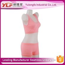 Seamless And Breathable Sexy Bra Panty Girls Best Buy follow this link http://shopingayo.space