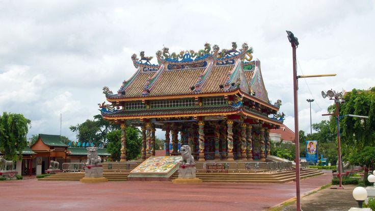 48 Stunden in Udon Thani