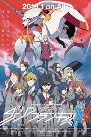 Darling In The Franxx ตอนท 1 24 ซ บไทย จบแล ว Boss Anime Darling In The Franxx Anime Streaming Anime