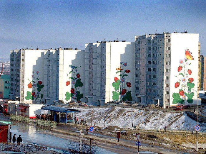 Snezhnogorsk, Murmansk Oblast, Russia