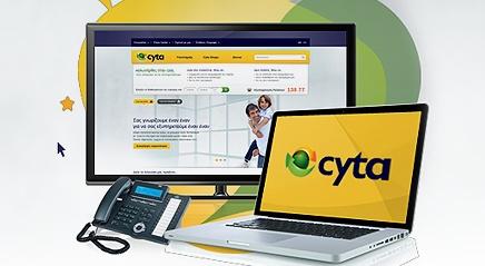 CYTA.gr