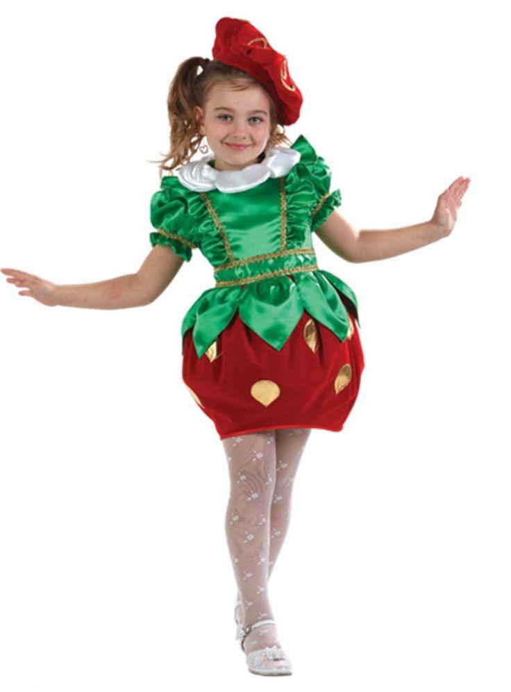 https://yandex.ru/images/search?text=ягода - карнавальный костюм