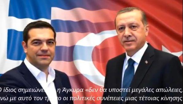 Δύσκολο Πάσχα: Ο Ερντογάν θα «χτυπήσει» την Ελλάδα είτε χάσει… είτε κερδίσει το δημοψήφισμα! Βίντεο
