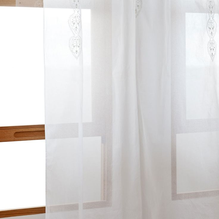 14 best images about curtains on pinterest curtains - Zara home cortinas rebajas ...