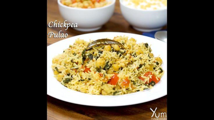 Chickpea Pulao | Chickpea Pulao recipe | chana pulao recipe