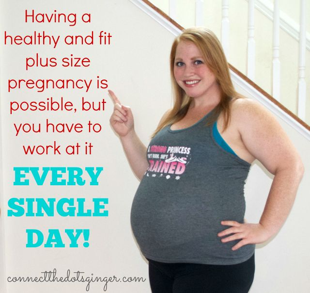 Having a healthy and fit plus size pregnancy is possible! Check out how my body has changed in just 4 weeks. It looks smaller even though I am almost due! CRAZY but that is because I am working so hard at exercising and eating right! Check out my 3 tips to a healthy and fit plus size pregnancy! www.connectthedotsginger.com