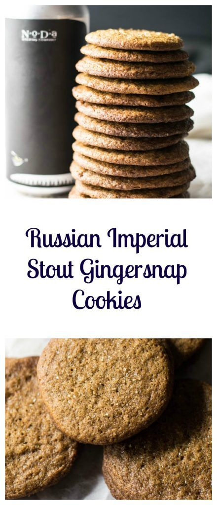 Russian Imperial Stout Gingersnap Cookies | Beer Girl Cooks