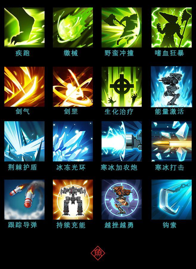 原创作品:FPS游戏UI及界面设计