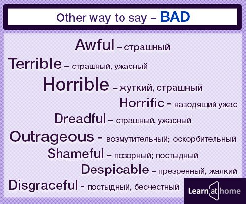 Other way to say BAD #English #Vocabulary