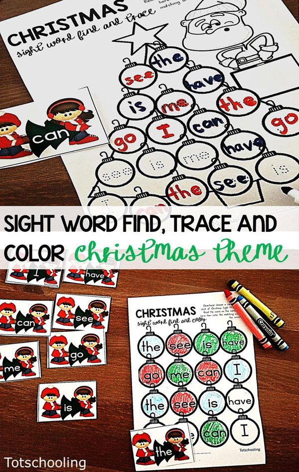FREE printable sight word activity for kindergarten kids featuring Christmas trees and ornaments. Practice reading and writing sight words.