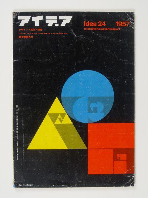 Cover of Idea Magazine by Jörg Hamburger, 1957_ Herb Lubalin Study Center