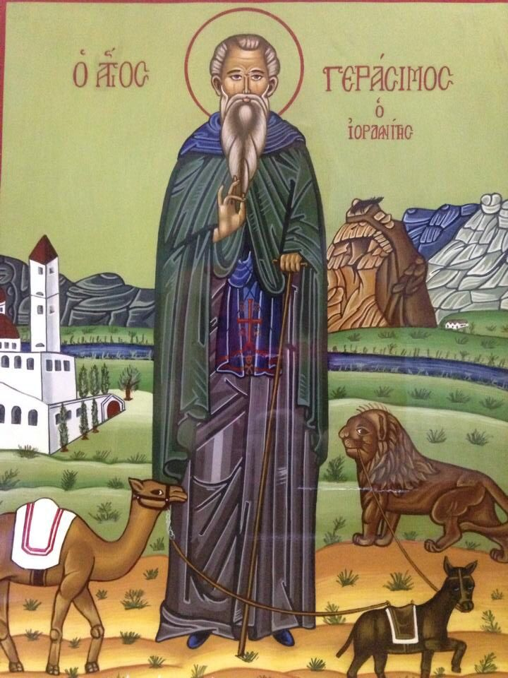 Άγιος Γεράσιμος ο Ιορδανίτης 30x40cm Αγιογραφία σε ξύλο Διά χειρός Μαρίας Παναγή