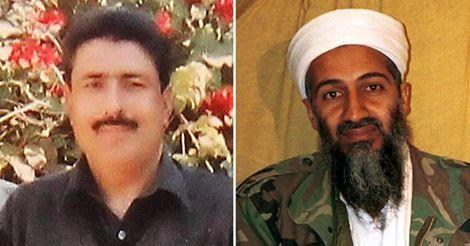 osCurve News: Doctor who helped CIA track bin Laden still langui...