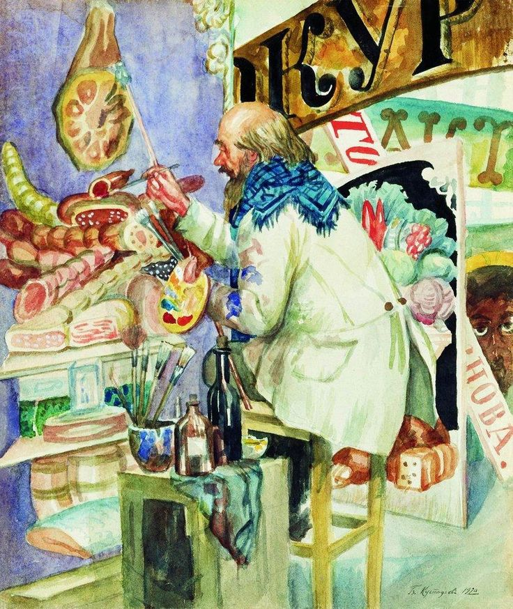 "Boris Kustodiev (Russia, 1878 – 1927)  ""Painter of Signboards"", 1920:"