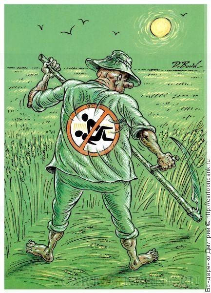 Косарь со знаком в категории Cartoon, Бондаренко Дмитрий