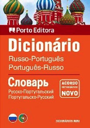 DICIONARIO MINI DE RUSSO-PORTUGUES/ PORT-RUSSO