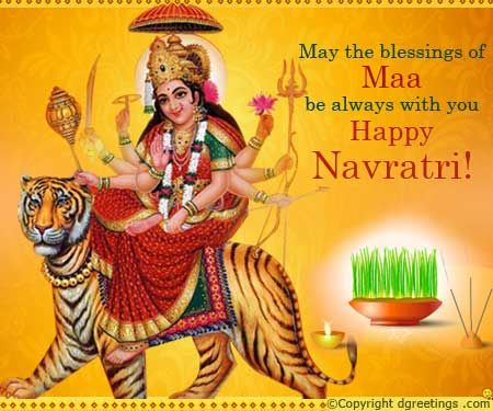 Wish a happy and blessed Navratri.