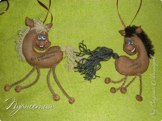 Игрушка Шитьё Позитивчики - кофейные игрушки Ткань фото 1