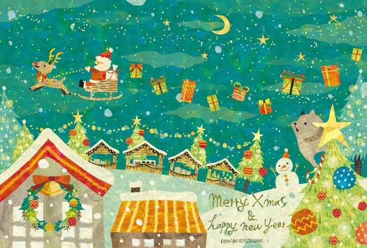 Merry Xmas and Happy New Year. by むうめぐ   CREATORS BANK http://creatorsbank.com/sorahana/works/286122