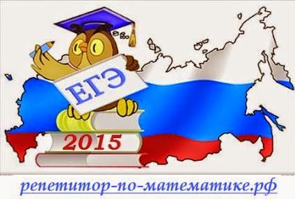 Репетитор по математике в Москве решит задачи по экономике, ЭММ - математическим методам: Математика абитуриентам, студентам, школьникам.