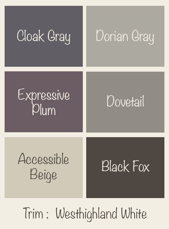 Our Home Interior Paint - Using Accessible Beige as the main color, with accents of Dorian Gray, Dovetail, Cloak Gray, Expressive Plum, and Black Fox - all by Sherwin Williams.