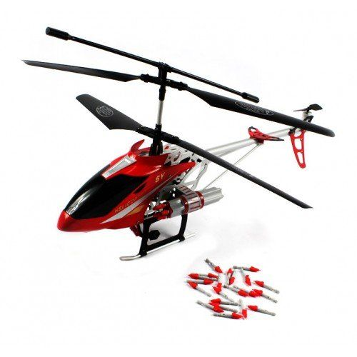 Gift Ideas for Men ~ There's something about men and remote control toys.  Dan would love to pester the kids with this Remote Control Missile Shooting Helicopter!