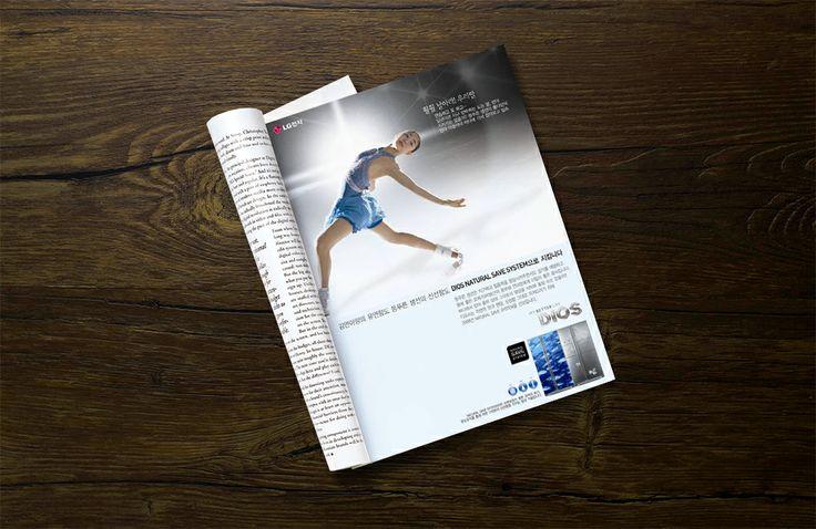 Print AD : LG DIOS, Yuna Kim