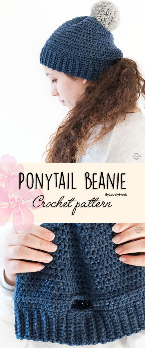 Ponytail beanie crochet pattern by MyLovelyHook