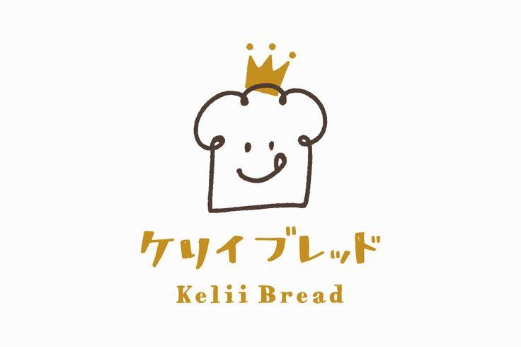 パン屋のロゴマークデザイン_名古屋市中川区 ケリィブレッドサムネイル