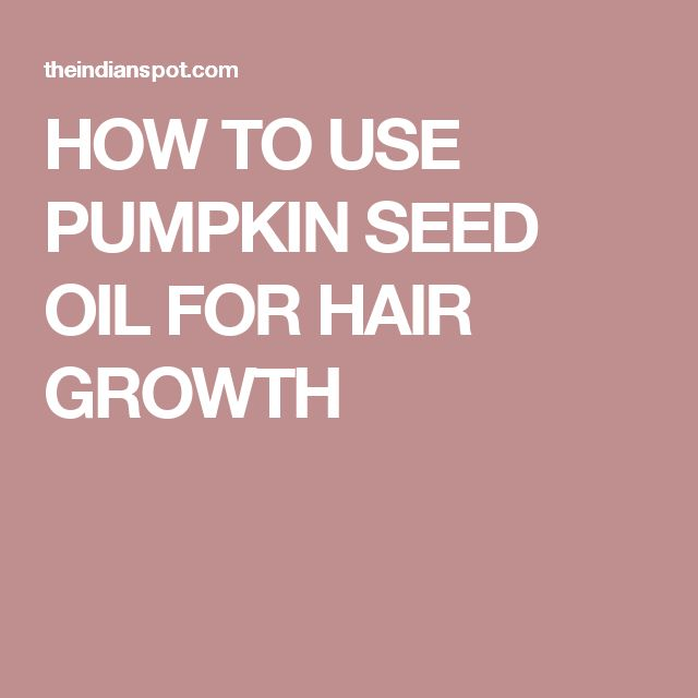 HOW TO USE PUMPKIN SEED OIL FOR HAIR GROWTH