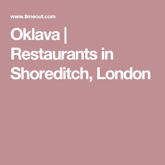 Oklava   Restaurants in Shoreditch, London