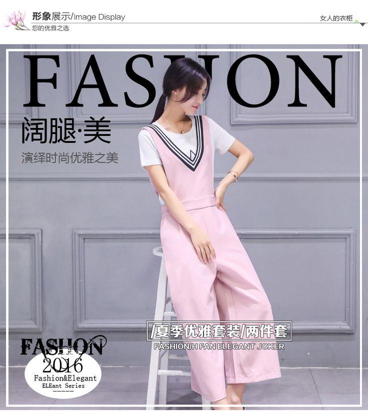 Широкие брюки ноги костюм женский 2016 лета новый моды случайные короткими рукавами футболки корейских женщин колготки кусок -tmall.com Lynx