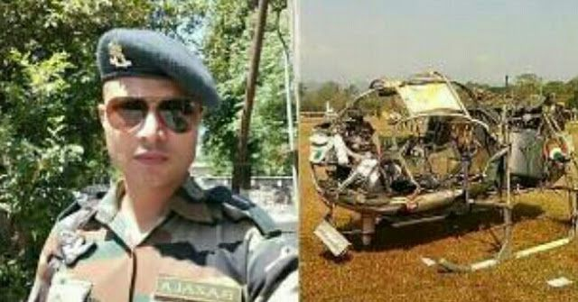 Jammu officer lost is life in a helicopter crash at Sukna near Siliguri today morning Three army officers died and another was critically injured when a Cheetah helicopter crashed inside the Sukna military base in West Bengals Darjeeling district on Wednesday a defence ministry spokesman said. Major Arvind Bazala hailing from RS Pura Jammu also lost his life in the helicopter crash. An alumni of Sainik School Nagrota was the pilot of the helicopter. Arvind was a resident of BDO Block RS Pura…