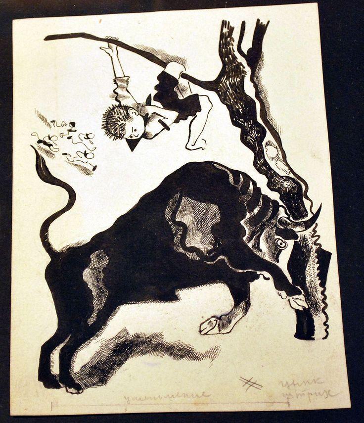 http://evitebsk.com/w/images/a/ac/Ill31.jpg Иллюстрация. 1931.