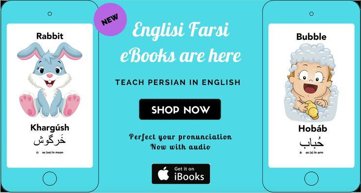 iBooks – Englisi Farsi
