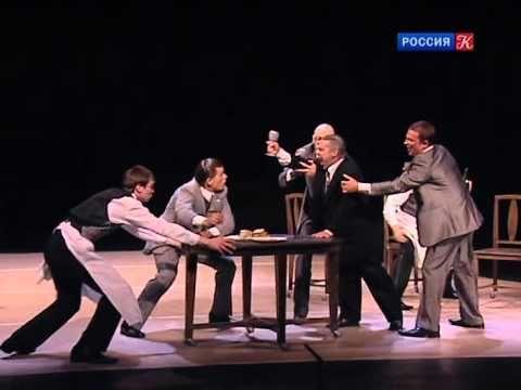 """""""Доходное место"""" . Театр Сатирикон. 2010. - YouTube"""