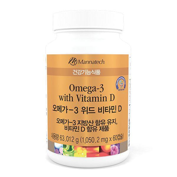 08과 관련 : 오메가-3 위드 비타민 D - 오메가–3 지방산 (EPA 및 DHA) 함유 유지, 비타민 D 함유 제품 혈액순환 개선과 혈관건강 지원을 위한 핵심 테크놀로지