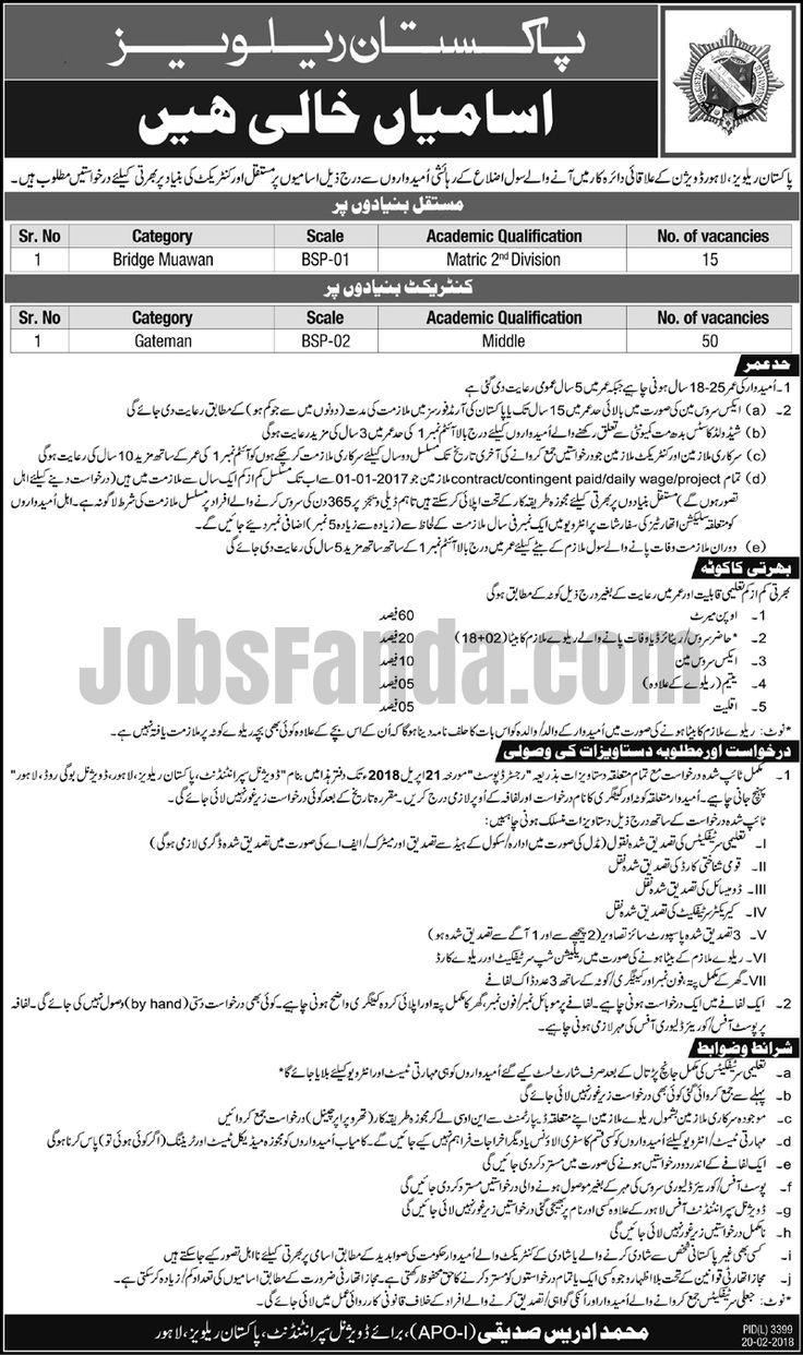 Pakistan Railways Jobs 2018 In Lahore For Bridge Muawan And Gateman https://www.jobsfanda.com/pakistan-railways-jobs-2018-in-lahore-for-bridge-muawan-and-gateman/