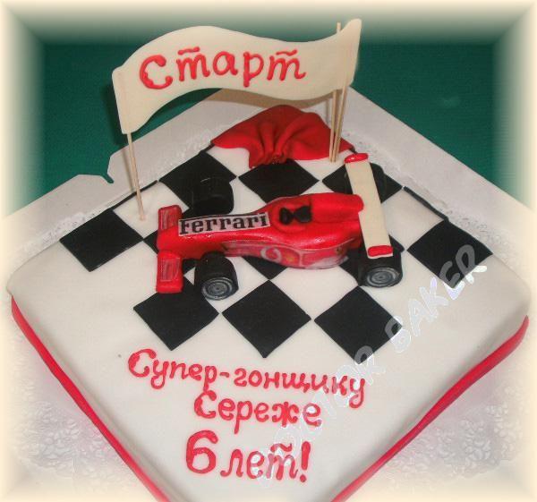 Детский торт 3032 Формула-1
